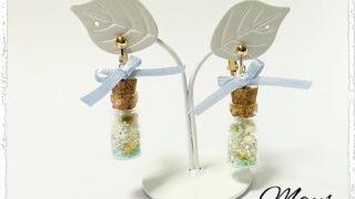 『人魚からの贈り物*小瓶』 レジンフラワー アクセサリー 作品