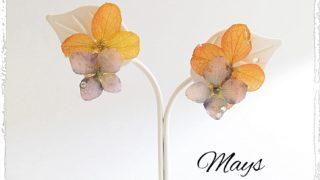 『紫陽花*アンティーク』 レジン フラワーアクセサリー 作品